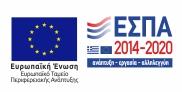 ESPA - Elevate Greece support
