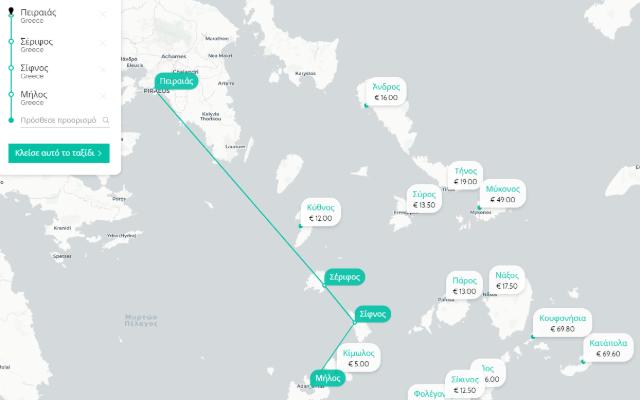 Χάρτης δρομολογίων - Πειραιάς - Σέριφος - Σίφνος - Μήλος - ακτοπλοϊκά και island hopping