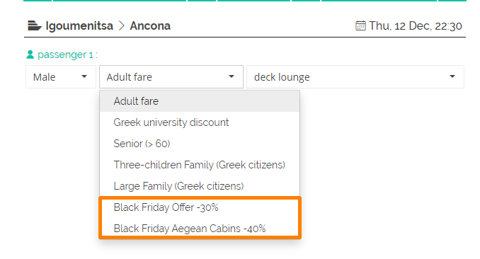 Minoan Lines Black Friday Offers 2019