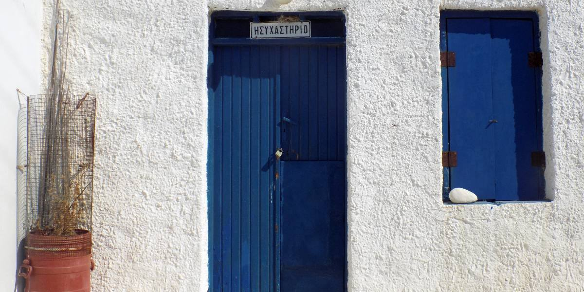 White and blue building with Cycladic architecture