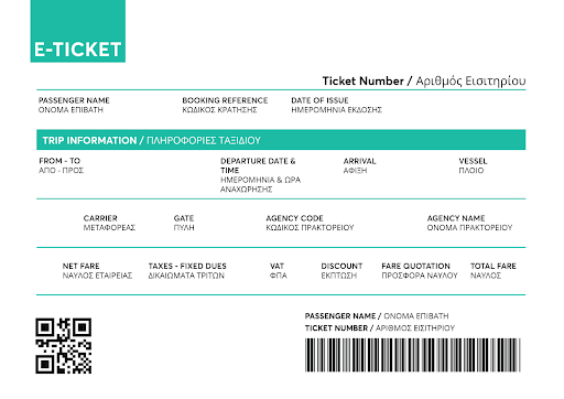 sample electronic ticket