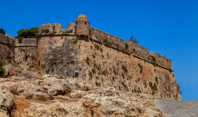 Κάστρο στην Παλιά Πόλη του Ρεθύμνου, Φορτέζα, Ενετικό μνημείο