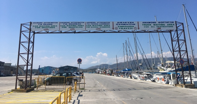 Vehicle entrance to the main pier at Volos port